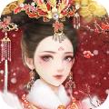 清宫秘史红包版