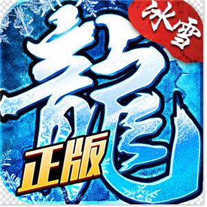 龙城秘境冰雪版新世界
