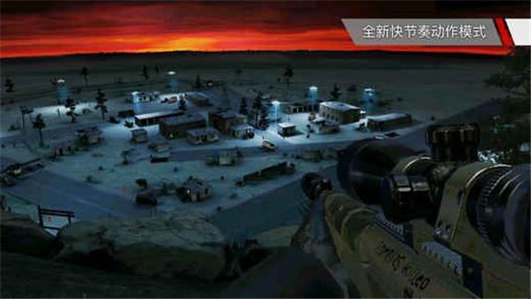 代号47狙击汉化版截图2