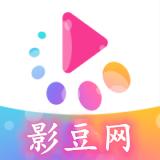 影豆tv app