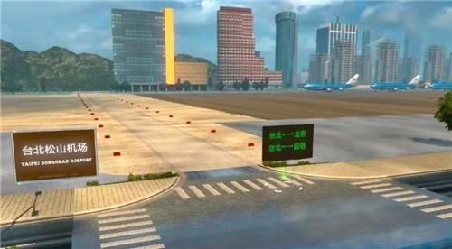 遨游中国2轿车版截图1