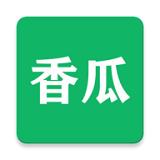 香瓜影视app