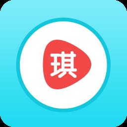 琪琪电影网app