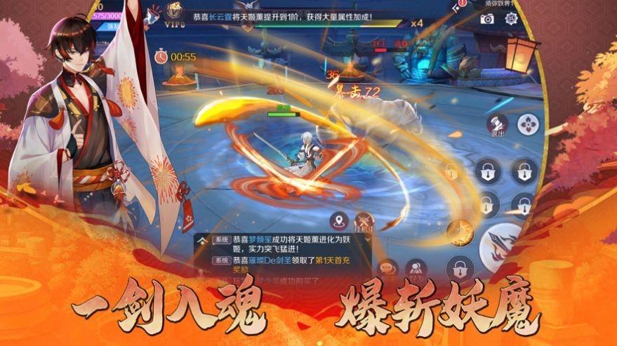 东方妖灵赋截图1