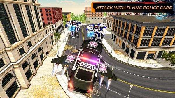 飞行警车模拟器截图2