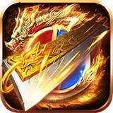 龙之战神免费版