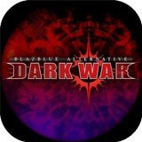 苍翼默示录ALTERNATIVEDARKWAR