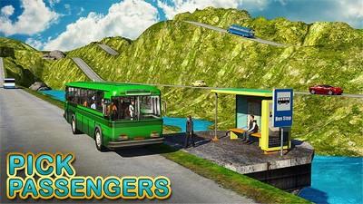 巴士之星公交车模拟器截图3