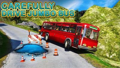 巴士之星公交车模拟器截图4