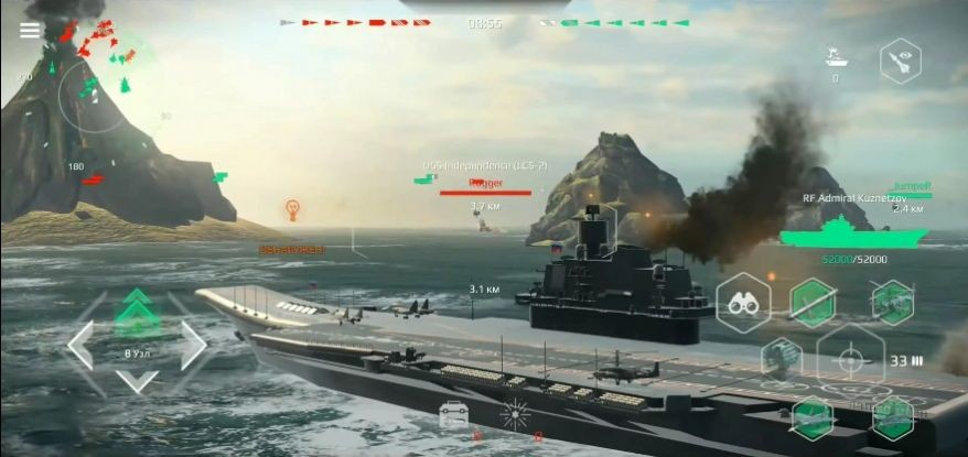 现代战舰截图2