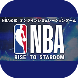 NBA RISE TO STARDOM