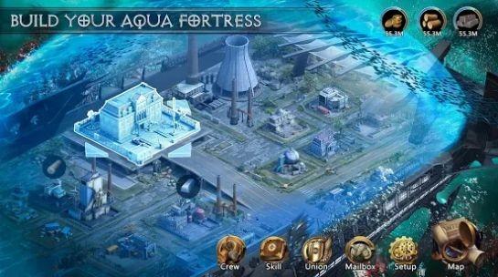 深海要塞截图1