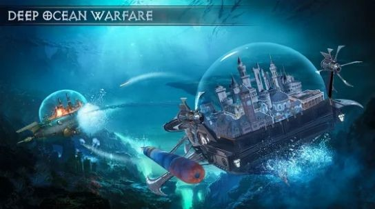深海要塞截图2