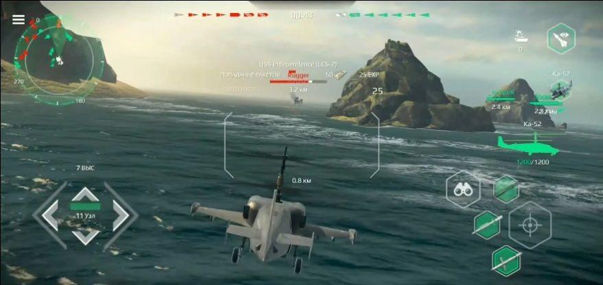 现代战舰中文版截图3
