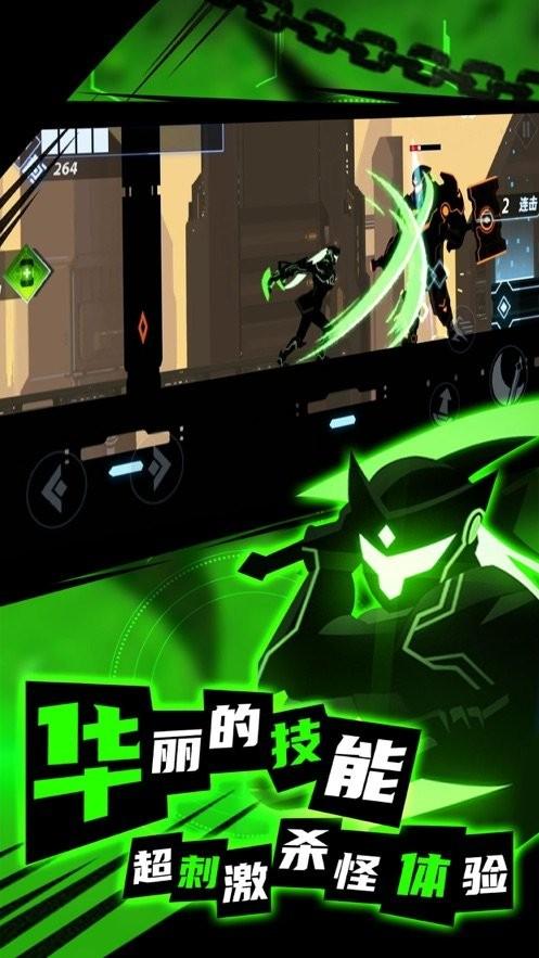 忍者战争完整版截图2