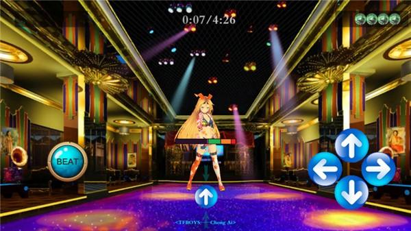 tap dance跳跳舞截图2