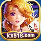 kx518棋牌