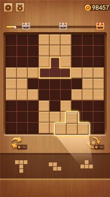方块拼图大闯关截图3