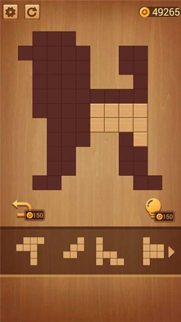 方块拼图大闯关截图2