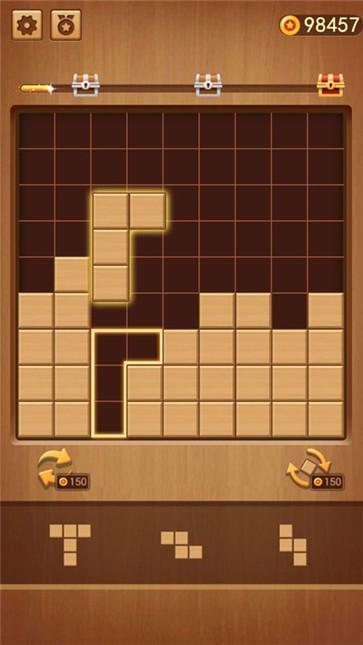方块拼图大闯关截图1