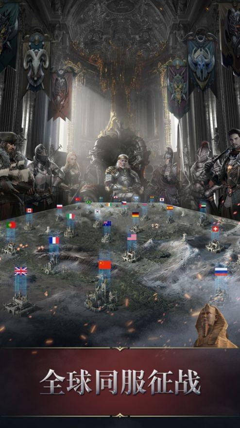 文明与霸业截图3