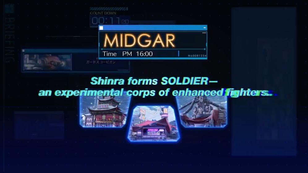 最终幻想7一等兵版截图1