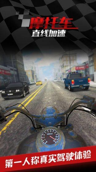城市摩托车骑手截图3