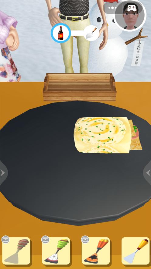 煎饼果子模拟器截图2