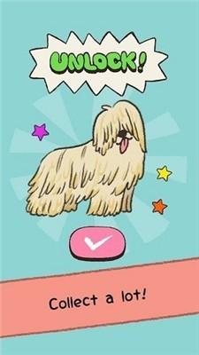 可爱的狗截图3