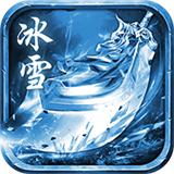 剑舞冰雪攻速刀