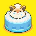 蛋糕厂大亨