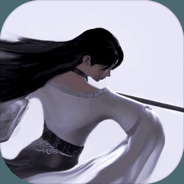 弈剑行(测试版)