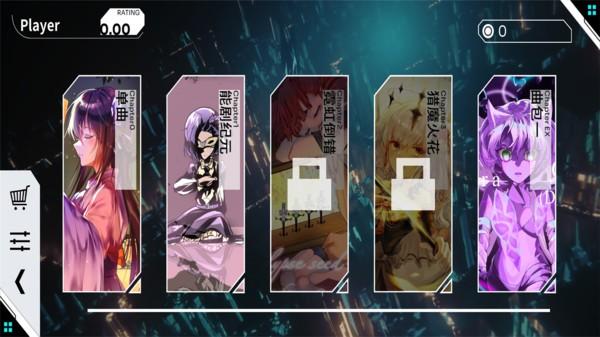 少女音乐盒Orzmic截图3