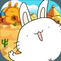 胖兔文明安卓版