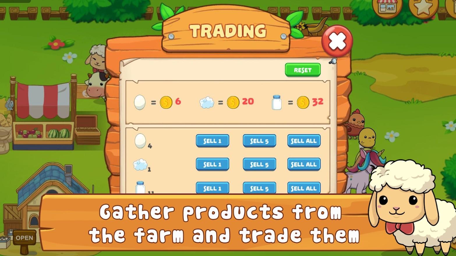 自动合并农场截图2