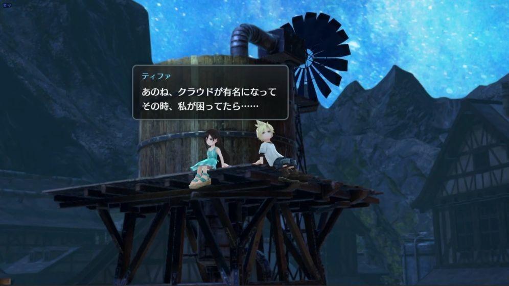 最终幻想7EverCrisis免费版截图3