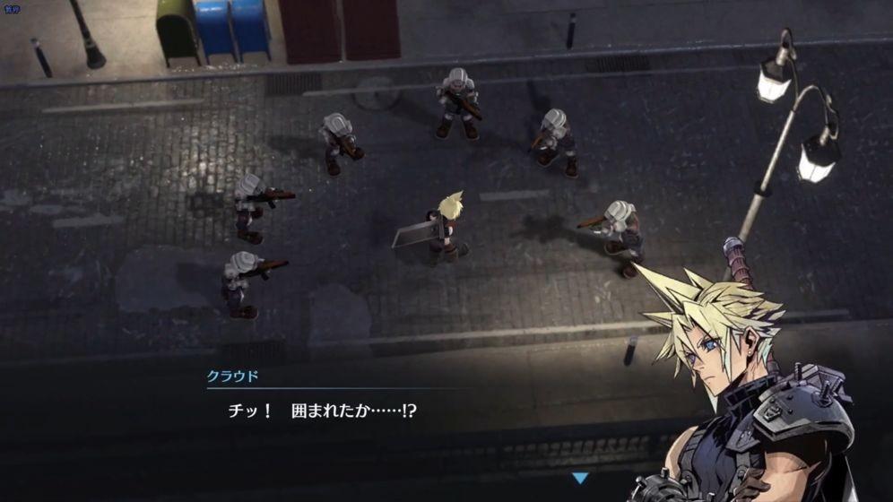 最终幻想7EverCrisis免费版截图1