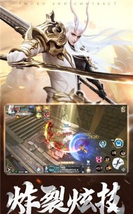 女魔骑士截图4