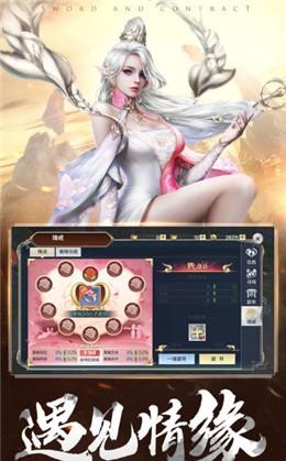 女魔骑士截图3