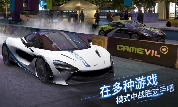 Project CARS GO截图4