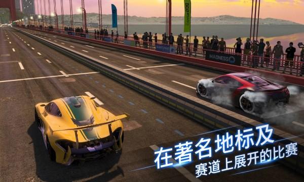 Project CARS GO截图1