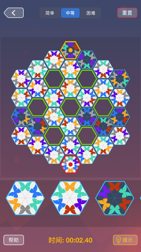 最强大脑蝴蝶效应游戏截图2