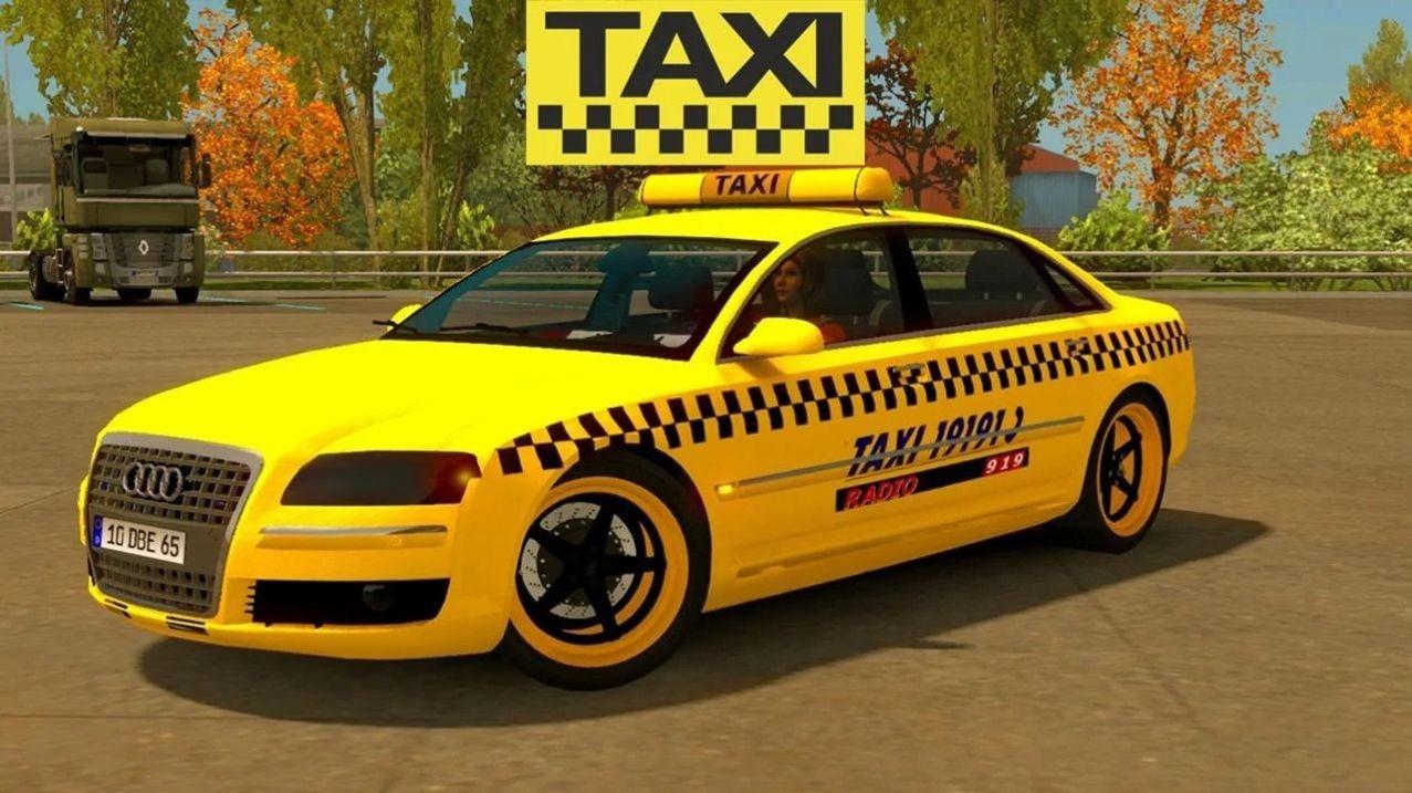 现代疯狂出租车截图2