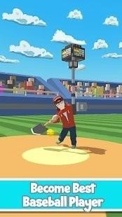 职业棒球经理人截图4