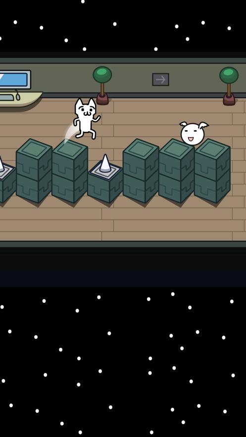 太空猫里奥截图2