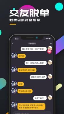 百变大侦探朝暮客栈截图4