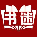 书迷小说app