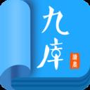 九库阅读免费小说app