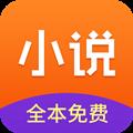 免费小说全集app