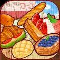 甜品面包制造商